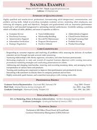 Skill For Resume Awesome Sample Customer Service Resumes Examples Of Summary Of