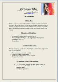 Resume Format For Fresher Bams Doctor, A Writer's Profile :: Writing ...