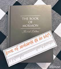 40 Day Book Of Mormon Reading Chart Book Of Mormon In 60 Days Bookmark