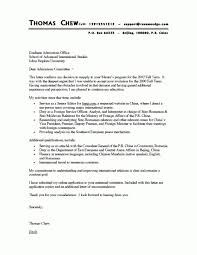 Resume Cover Letter Free Cover Letter Example In Examples Of A