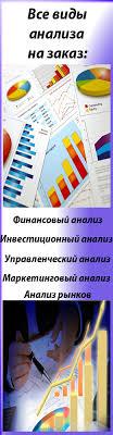 Цель и задачи дипломной работы примеры  Буду рада оказать помощь в написании диплома курсовой отчета по практике финансового анализа разработке бизнес плана всем кто заинтересован в срочном