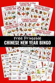 Colouring pages, puzzles, worksheets, art, craft, books & printables too. Chinese New Year Bingo Free Printable Year Of The Rat 2020