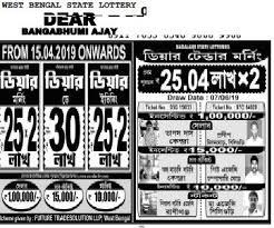 Ticket Chart Result 13 12 2019 Pdf West Bengal Lottery Dear Bangabhumi Ajay
