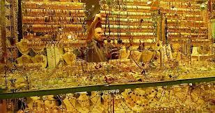 سعر المعدن الأصفر اليوم السبت 5-10-2019 مقابل الدينار الكويتي والدولار الأمريكي في السوق المحلي بدولة الكويت
