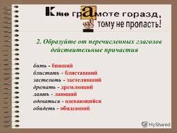 Презентация на тему Контрольный урок Онищук Светлана  6 2