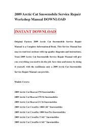 2009 arctic cat snowmobile service repair workshop manual