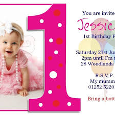 Invitation Cards Template Free Download First Year Birthday Invitation Cards Free Download 1st Birthday