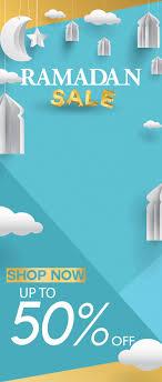 book cover page maker 028 modern templates template design psd maker online word