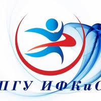 Институт Физической Культуры и Спорт ПГУ Пенза ВКонтакте Институт Физической Культуры и Спорт ПГУ Пенза
