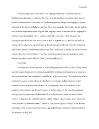 persuasive essay 5