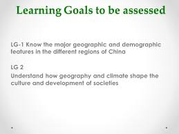 grade social studies informative essay geography of ancient  3 learning