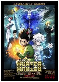 Avis sur le film Hunter X Hunter : The Last Mission (2013) par -Wave- -  SensCritique