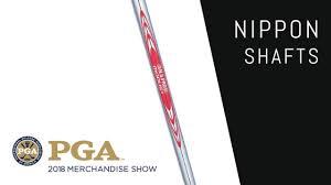 Nippon Golf Shafts Pga Show 2018