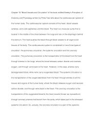 essay legal essay
