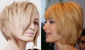 حلاقة الشعر الجميل للشعر القصير أسماء تسريحات الشعر للمرأة