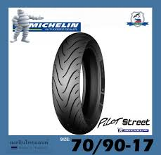 Michelin Motorcycle Tyre Pressure Chart Buy Michelin Top Products Online At Best Price Lazada Com Ph