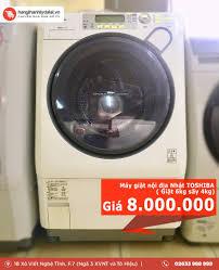 Máy giặt nội địa Nhật TOSHIBA ( giặt 6kg - sấy 4kg ) – Hàng Thanh Lý Đà Lạt  | MUA BÁN ĐỒ CŨ ĐÀ LẠT