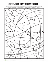 Third Grade Math Worksheets & Math Printables | Education.com