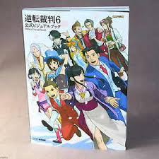 image is loading gyakuten saiban ace attorney 6 official visual book