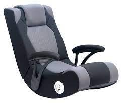 X Rocker Pro 200 Gaming Chair Rocker with Sound Enhancement Features -  Walmart.com - Walmart.com
