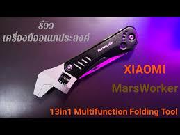 <b>Мультитул</b> Xiaomi <b>MarsWorker Multi</b>-<b>function Wrench</b> купить в ...