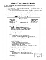 Student Resume For Summer Job Objective For Student Resume Objective For A Student Resume 67