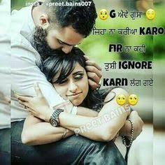 punjabi romantic status for husband