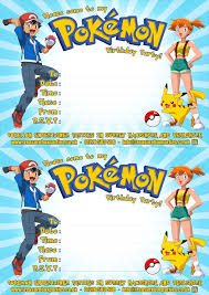 Birthday Invitations Free Download Delectable Pokemon Party Invitations Pokemon Party Invitations Landscaping