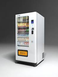 Vending Machine Companies Impressive Vending Machine Suppliers OnceforallUs Best Wallpaper 48