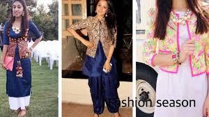 Punjabi Suit With Long Jacket Design Stylish Kurta Dresses With Short Jacket Punjabi Suits With