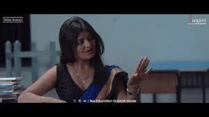 Gujarati love story college girls sex
