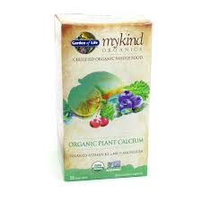 kind organic plant calcium by garden of life 180 vegan tablets zoom