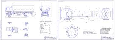 Курсовые и дипломные работы автомобили расчет устройство  Курсовой проект Проектирование грузового автомобиля МАЗ 5336 с разработкой карданной передачи