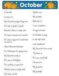 Writing Fun   Ocean Theme   Write your own story using our writing besides  in addition  in addition Third Grade Writing Prompts for Seasons by Bryan Cohen   TpT also Summer Weather Writing Prompt   Worksheet   Education moreover Third Grade Writing Prompts for Holidays by Bryan Cohen   TpT as well The Strangest Dream I Ever Had   Free printable writing prompt for further  also Summer Vacation Writing Prompt   Worksheet   Education moreover Best 25  Opinion writing prompts ideas on Pinterest   Opinion besides Ghost Writing Prompt   Worksheet   Education. on latest third grade writing prompts