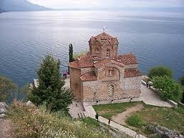Православный храм Википедия Православный храм