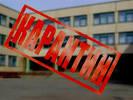 На Міжгірщині введені карантинні заходи з приводу зростання захворювань на кір та ГРВІ