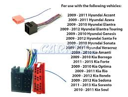 electrical wiring harness hyundai azera wiring diagram schematic electrical wiring harness hyundai azera diagrams jmor for subwoofers electrical wiring harness a1644405541 electrical wiring harness hyundai azera