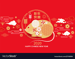 chinese new year card 2020 2020 chinese new year greeting card