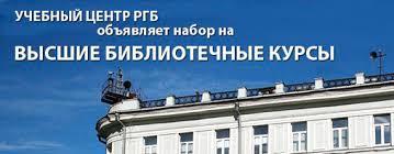 ru photo slider kursy jpg
