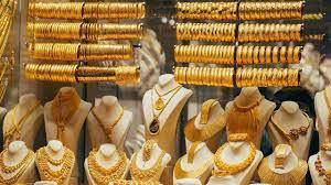 جرام الذهب يبدأ من 124.91 ريال بعد ارتفاع الأسعار في السعودية