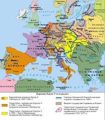 Габсбурги в Испании Карл v Филипп ii История Реферат доклад  Держава Карла v и ее раздел