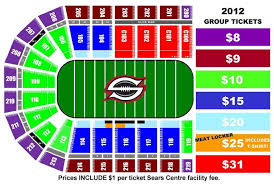 Sears Centre All In Seating Chart Chicago Slaughter Group Ticket Pricing And Seating Chart At