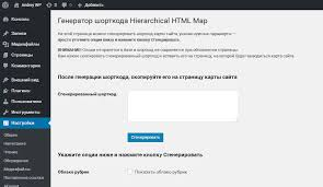 hierarchical html sitemap posts grouped and sorted by categories
