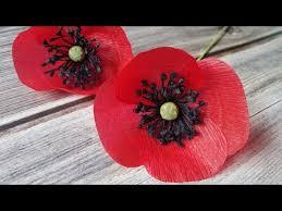 Make A Paper Poppy Flower Poppy Paper Craft