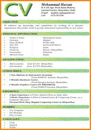 8 Simple C V Format Download Simple Cv Formate