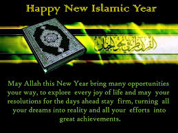 islamic happy new year hd photo quote