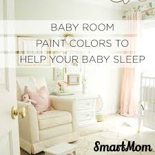 Choosing Baby Room Paint Colors to Help Your Baby Sleep
