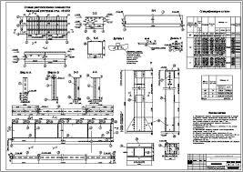 Расчет и конструирование элементов рабочей площадки Балочная  Расчет и конструирование элементов рабочей площадки Балочная клетка