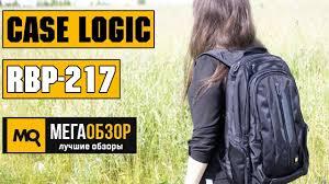 <b>Case Logic</b> RBP-217 обзор <b>рюкзака</b> - YouTube