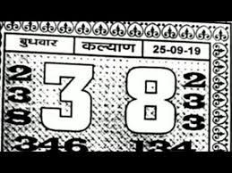 Matka Pana Chart Videos Matching Shiv Ganga Chart 15 06 2019 Kalyan Mumbai